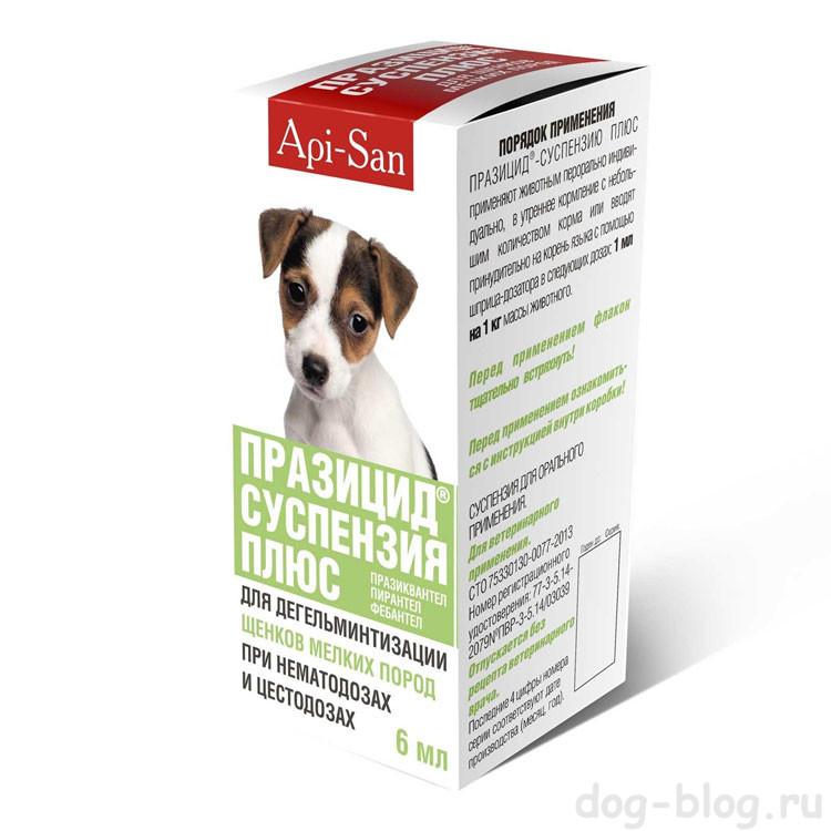 средства от глистов для собак