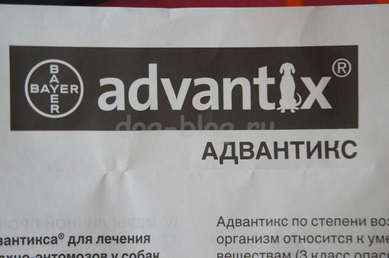 Средство обработки собаки для защиты от клещей Адвантикс