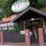 Отель Pirs, город Варшава (Польша)