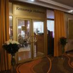 Ресторан в отеле Boss Варшава