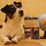 Книга Игоря Замлелова «С собакой на автомобиле по Европе»