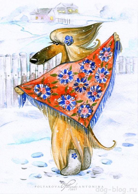 породы собак в рисунках