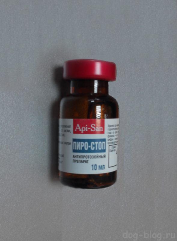 лечение пироплазмоза в домашних