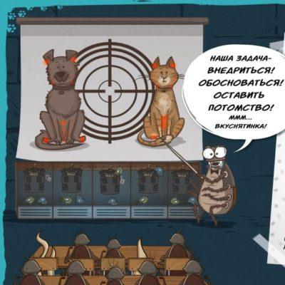 клещи, блохи и прочие собачьи паразиты